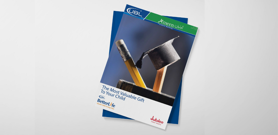Centerspread-UBL-Brochures-english-version