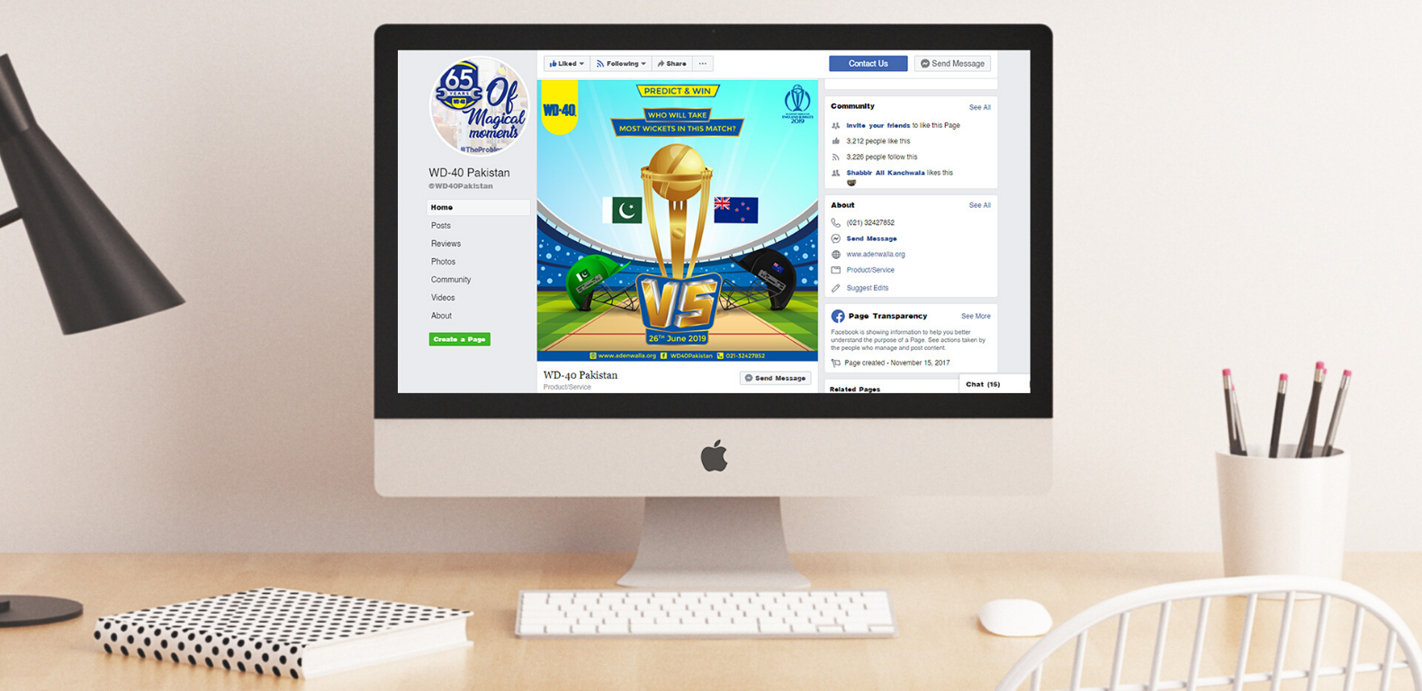 WD40-Pakistan-Social-media-marketing-posts